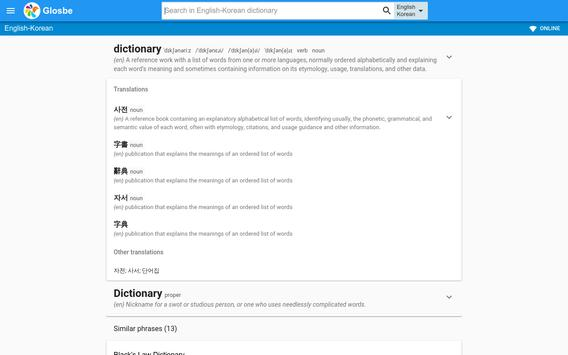 Korean-English Dictionary apk screenshot