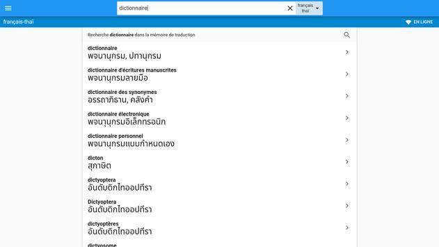 Thaï-Français Dictionnaire apk screenshot