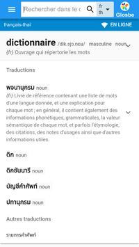 Thaï-Français Dictionnaire poster