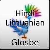 Hindi-Lithuanian Dictionary icon