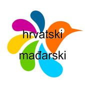 Mađarski-Hrvatski Rječnik icon