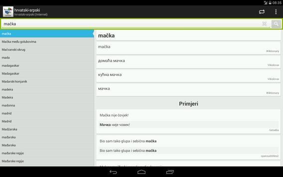 Croatian-Serbian Dictionary apk screenshot