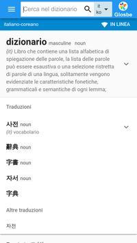 Coreano-Italiano Dizionario poster