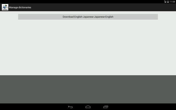 日本語-ノルウェー語(ブークモール)辞書 apk screenshot