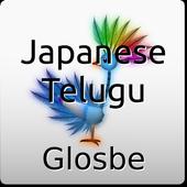 Japanese-Telugu icon