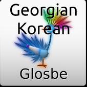 Georgian-Korean Dictionary icon