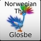 Norwegian-Thai Dictionary icon