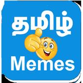 Tamil Memes Creator icon
