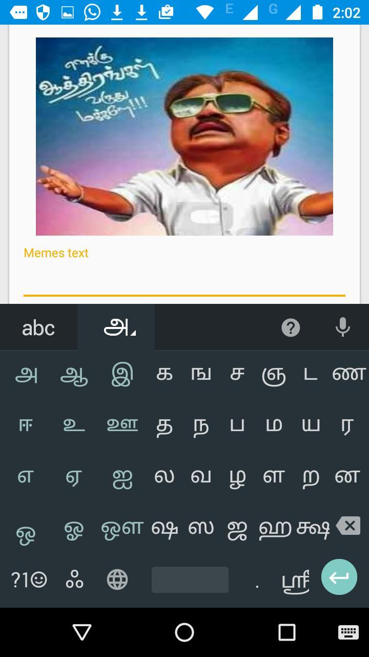 Tamil Memes Creator poster