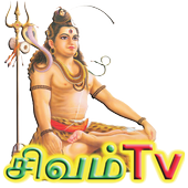 Sivam Tv icon