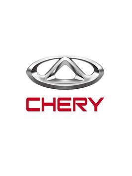 Chery Paraguay poster