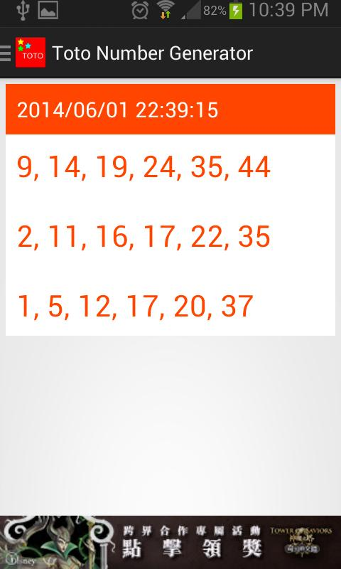 Toto Number Generator APK Download - Free Lifestyle APP for Android ...