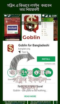 Goblin for Bangladeshi screenshot 4