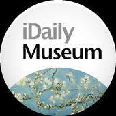 每日环球展览 · iMuseum icon