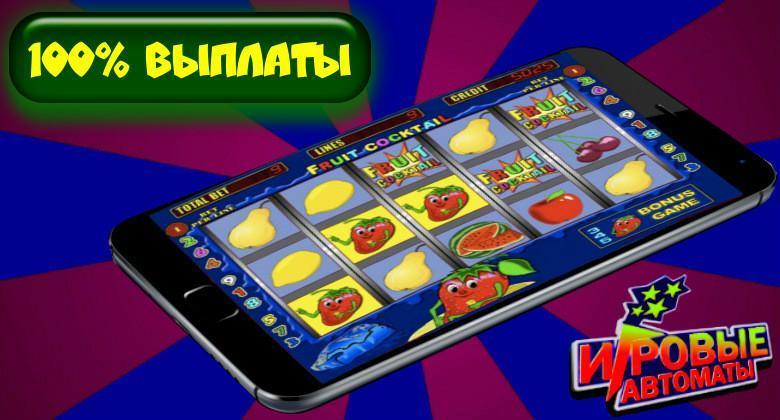 Отзывы об интернет казино big azart