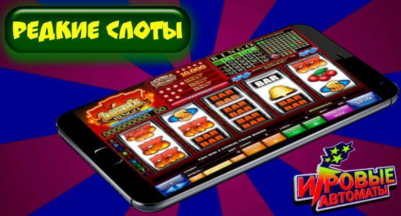 Скачать игровые автоматы яготки как обойти блокировку казино сайтов