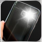 Flashlight 2017 icon