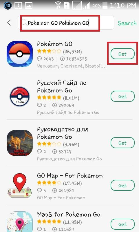 TuTuApp for Android - APK Download