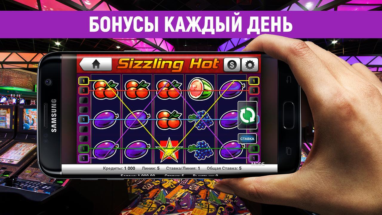 Игровые автоматы клубы вулкан играть игровые аппараты на условные фишки