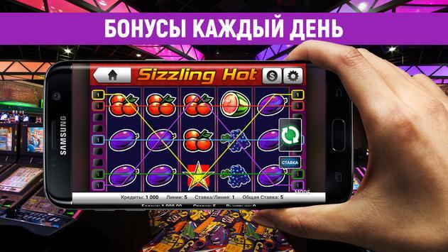 Вулкан Клуб - Игровые Автоматы poster