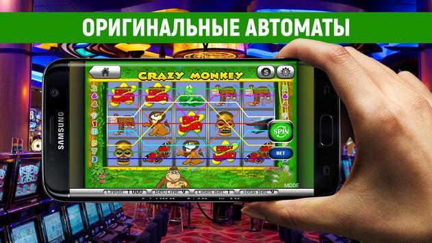 Вулкан Клуб - Игровые Автоматы screenshot 9