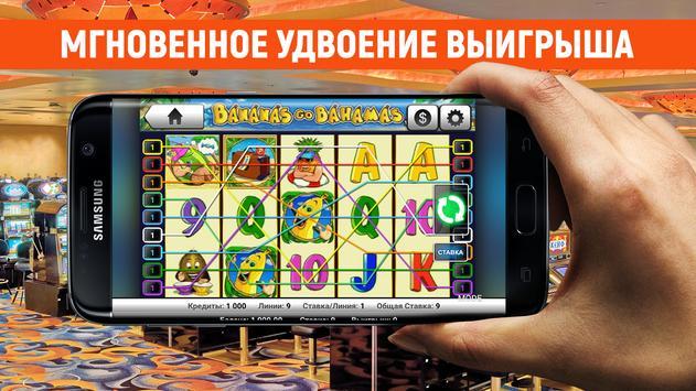 Вулкан Клуб - Игровые Автоматы screenshot 6