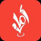 Amanapp امان icon