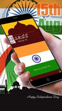 2017 Independence Day India Locker Screen Theme poster
