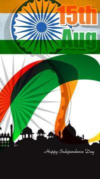 2017 Independence Day India Locker Screen Theme apk screenshot