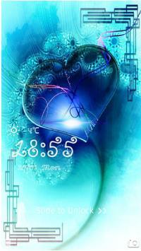 Blue Heart screenshot 1