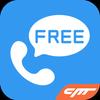 WhatsCall - Free Global Calls APK
