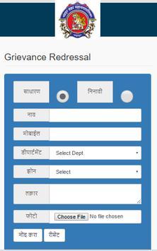 CMC Grievance Redressal apk screenshot