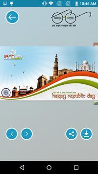 26 January 2018 - Republic of Day India 2018 apk screenshot