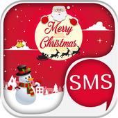 2017 - 2018 Christmas SMS icon