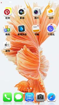 Theme for Iphone 7 apk screenshot