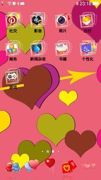 Love Theme for Valentine's Day apk screenshot
