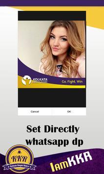 Support KKR IPL Dp Maker screenshot 9