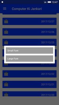 Computer jankari increase day by day:- screenshot 5