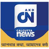 Calcutta News icon