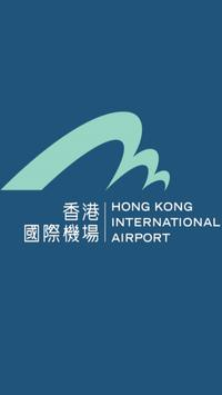 Hong Kong Airport: Flight tracker poster