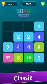 2048 Puzzle screenshot 7