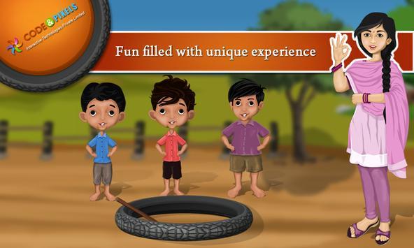 Tyre(Pahiya)Game poster
