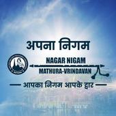 Apna Nigam Mathura Vrindavan icon