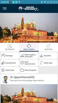 Apna Nigam Mathura Vrindavan screenshot 1