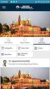 Apna Nigam Mathura Vrindavan screenshot 2
