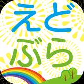 Edobura icon