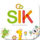 SIK icon