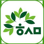 아름다운정원 화수목 icon