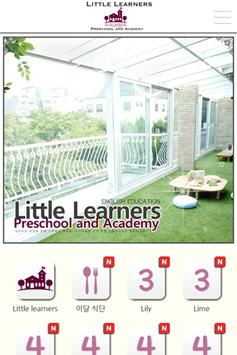 LITTLE LEARNERS 리틀러너스 poster