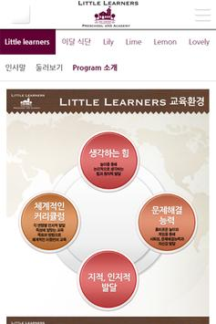 LITTLE LEARNERS 리틀러너스 screenshot 1